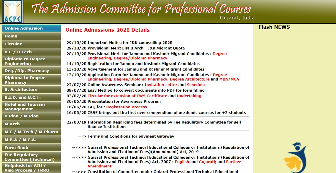 Admission Committee for Professional Courses