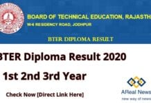 BTER Result 1 1 areal news