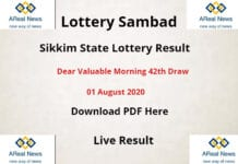 Sikkim State Lottery Result 1-08-2020
