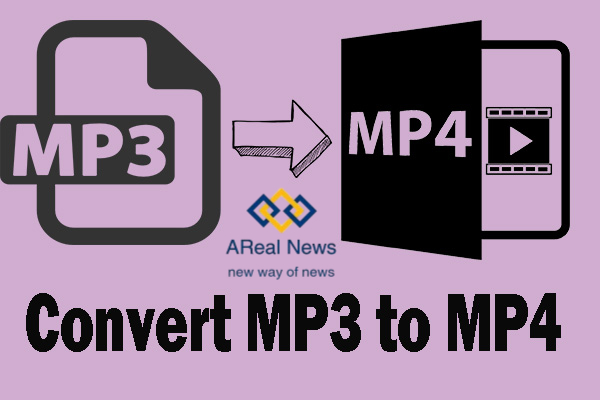 mp3-to-mp4-Converter (1)