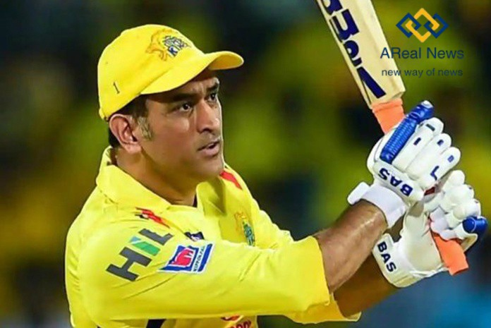 Everyone Is Waiting To See Ms Dhoni Back In Action