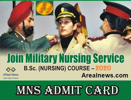 Join-Indian-Army-MNS-Admit-Card-2020-21
