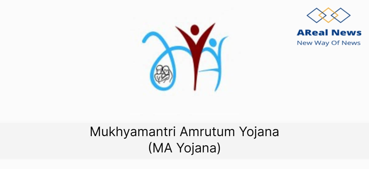 MA Vatsalya Card Application Form 2020-21