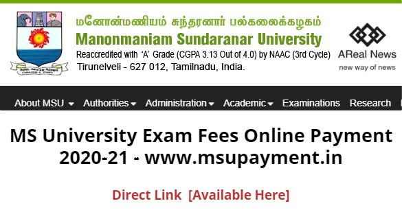 MS University Exam Fees Online Payment 2020-21