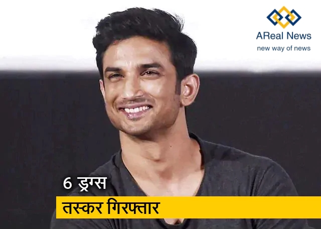 sushant-singh-rajput NCB Arrested 6 More In Drugs Case