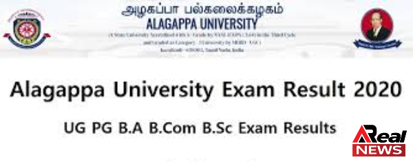 Alagappa University Revaluation Result 1 areal news