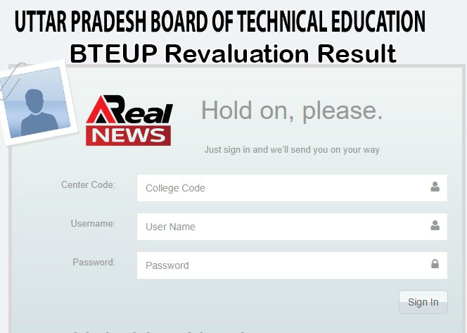 BTEUP Revaluation Result