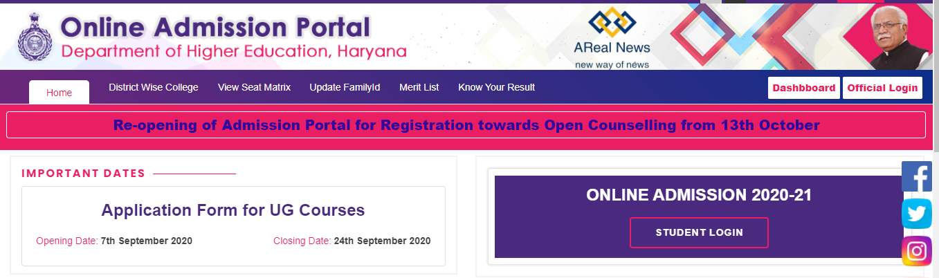 Department Of Higher Education Harayana