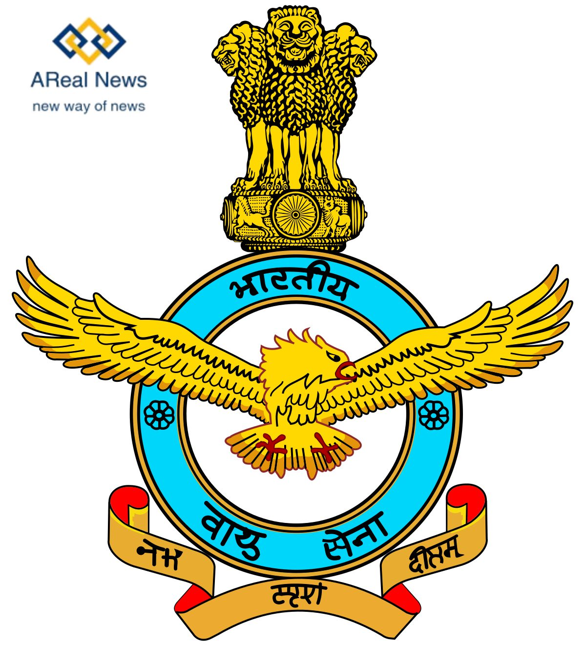 Indian Air Force Admit Card Download