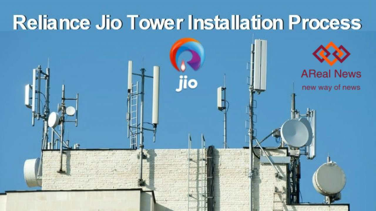 Jio Tower Online Form 2021 [Installation] – jio.com Apply For Mobile Tower