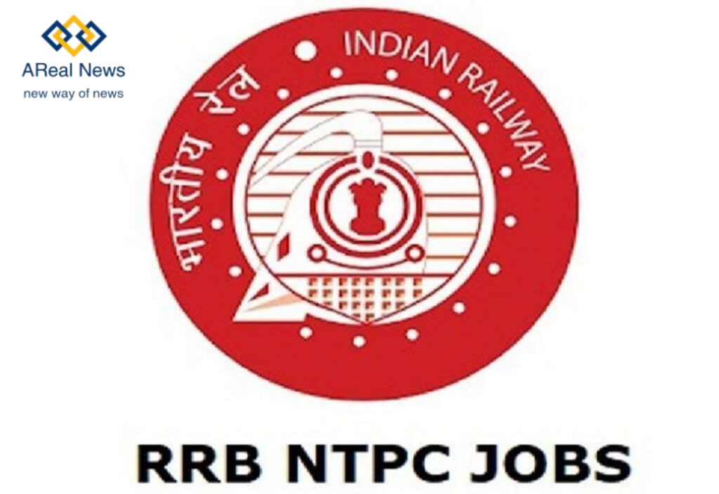 NTPC Requirement Form 2021