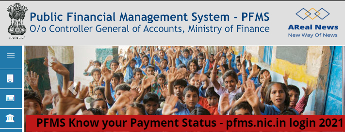 PFMS Know Your Payment Status
