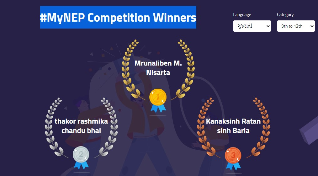 MyNEP Competition Results