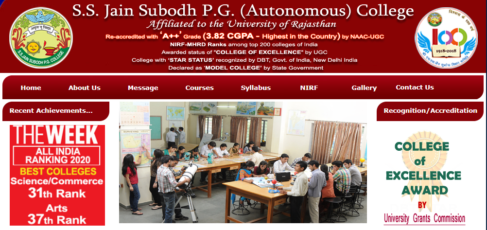 Subodh College Admission Form 2021 areal news