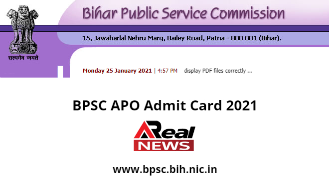 BPSC APO Admit Card - www.bpsc.bih.nic.in