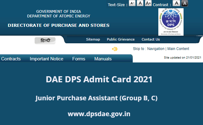 DAE DPS Admit Card 2021 areal news