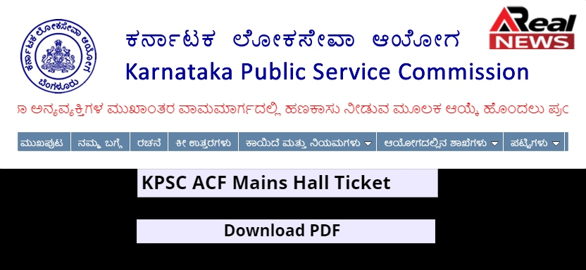 KPSC ACF Mains Hall Ticket