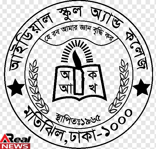 Motijheel ideal school and college admission areal news