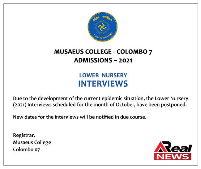 Musaeus College Admission 2022