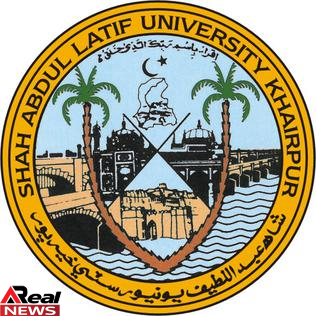 SALU Admission Form 2021