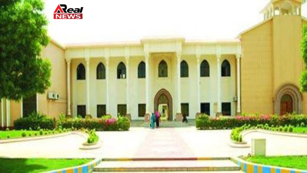 Shah Abdul Latif University Admission 2021