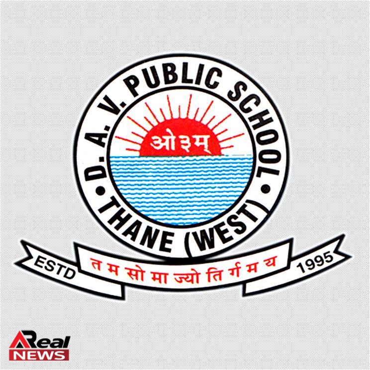 dav thane school Admission 2021-22