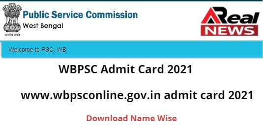 www.wbpsconline.gov.in admit card 2021