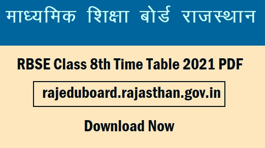 RBSE Class 8th Time Table 2021 PDF Download