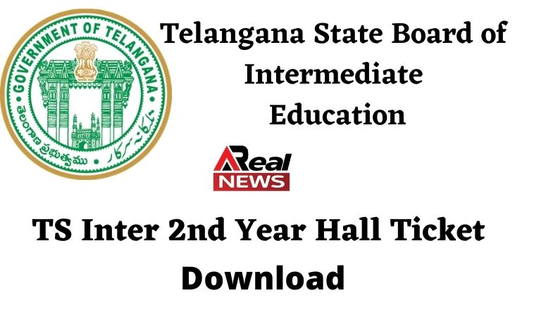 TS Inter 2nd Year Hall Ticket