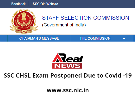 SSC CHSL Exam Postponed Due to Covid -19