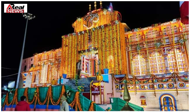 Badrinath Temple Reopens Check Covid 19 Guidelines areal news
