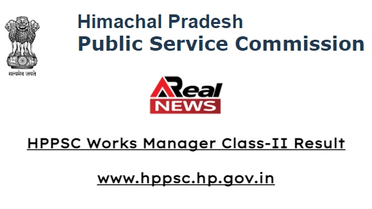 HPPSC Works Manager Class-II Result