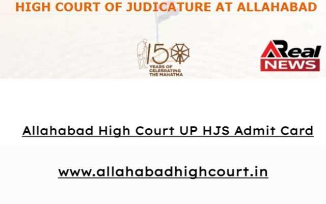 Allahabad High Court UP HJS Admit Card