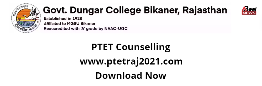 PTET Counselling Date
