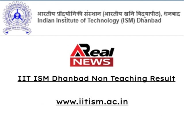 IIT ISM Dhanbad Non Teaching Result