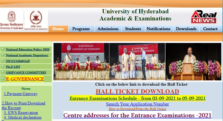 UOH Hall Ticket Download 2021