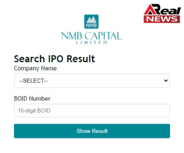 NMB Saral Bachat Fund IPO Result