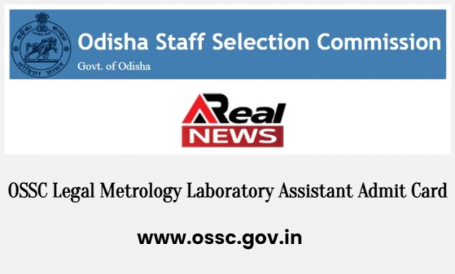 OSSC Legal Metrology Laboratory Assistant Admit Card